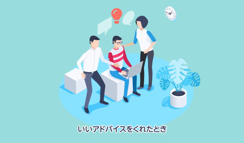 WEBサービス紹介動画